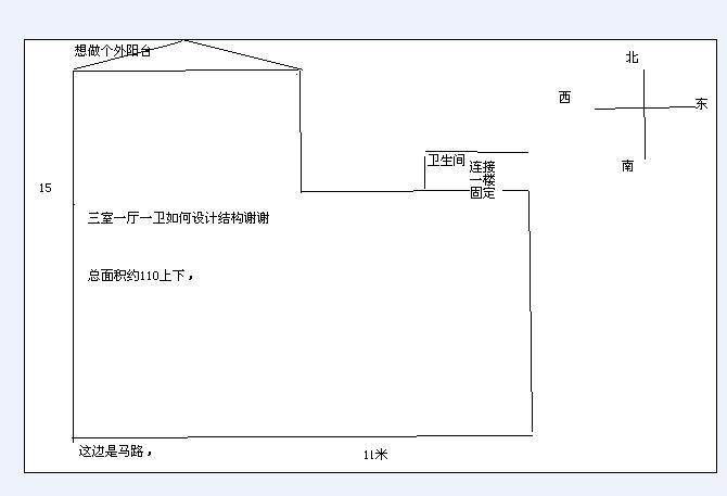 求三室一厅房屋结构图