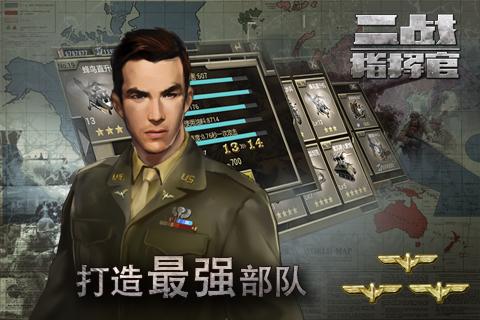 指挥官的演职员表图片
