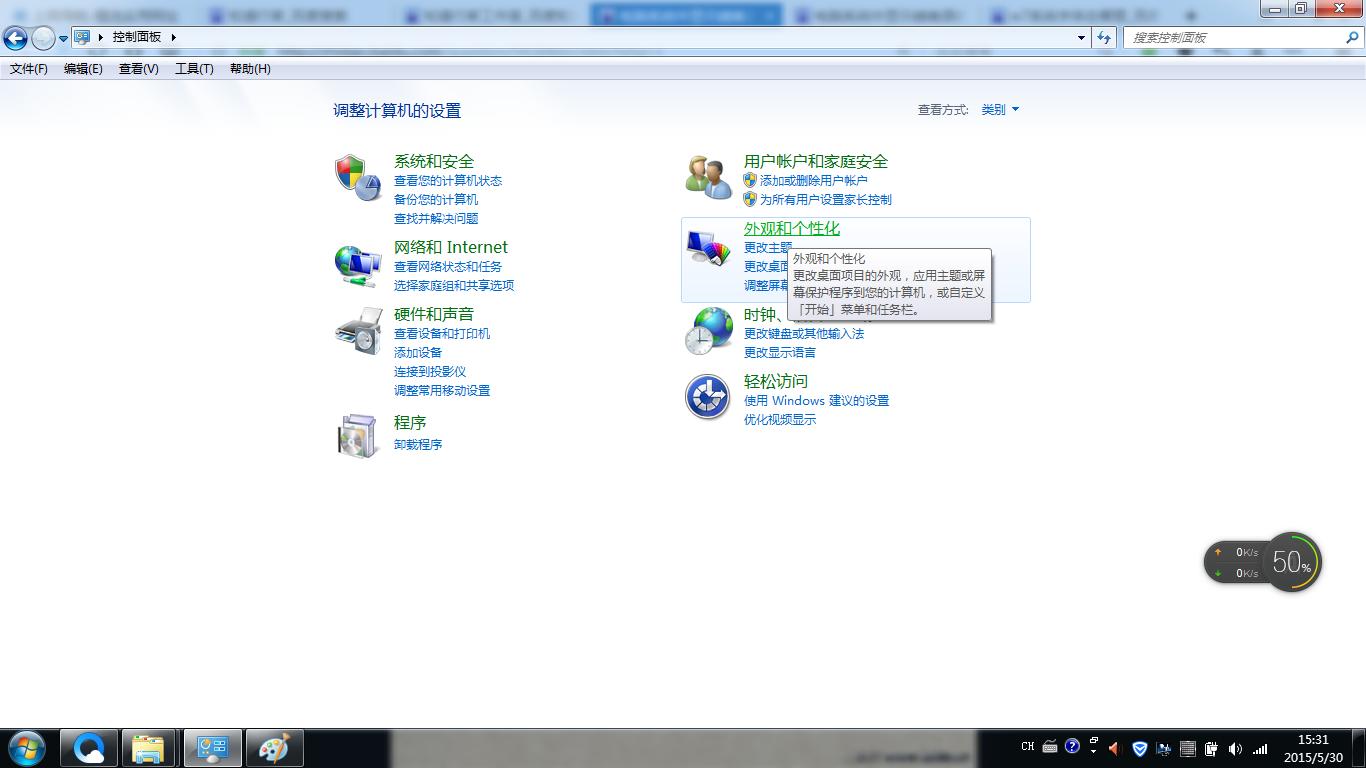 电脑系统中显示越南语的字体文件在哪?