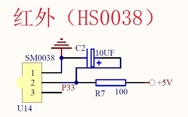 用于开关5v电子电路