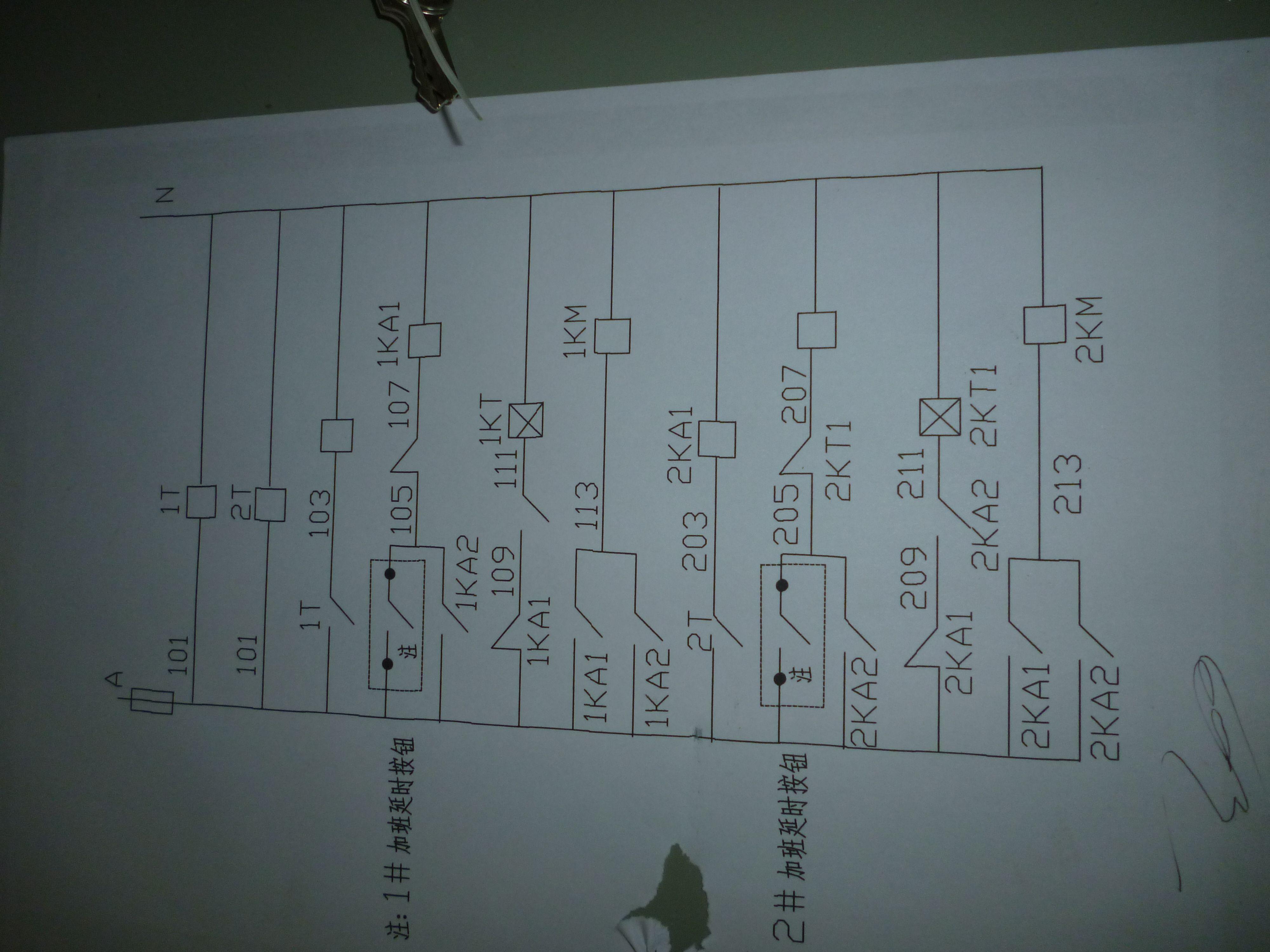 这是照明配电箱的电路图,哪位高手帮个忙,解读一下,谢
