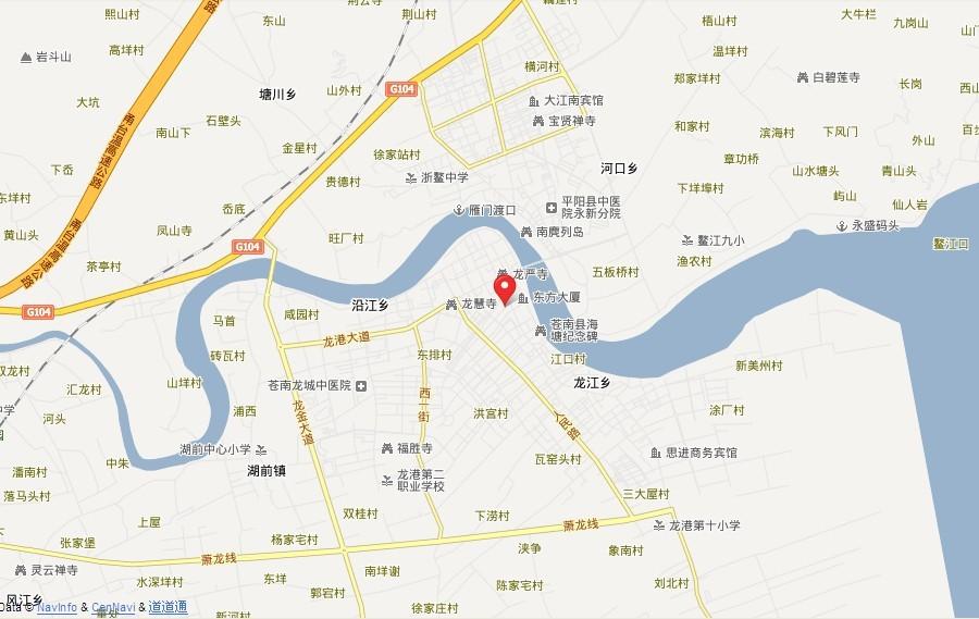 温州到鳌江_展开全部 龙港镇,地处浙江省温州南部,位于浙江八大水系之一鳌江入