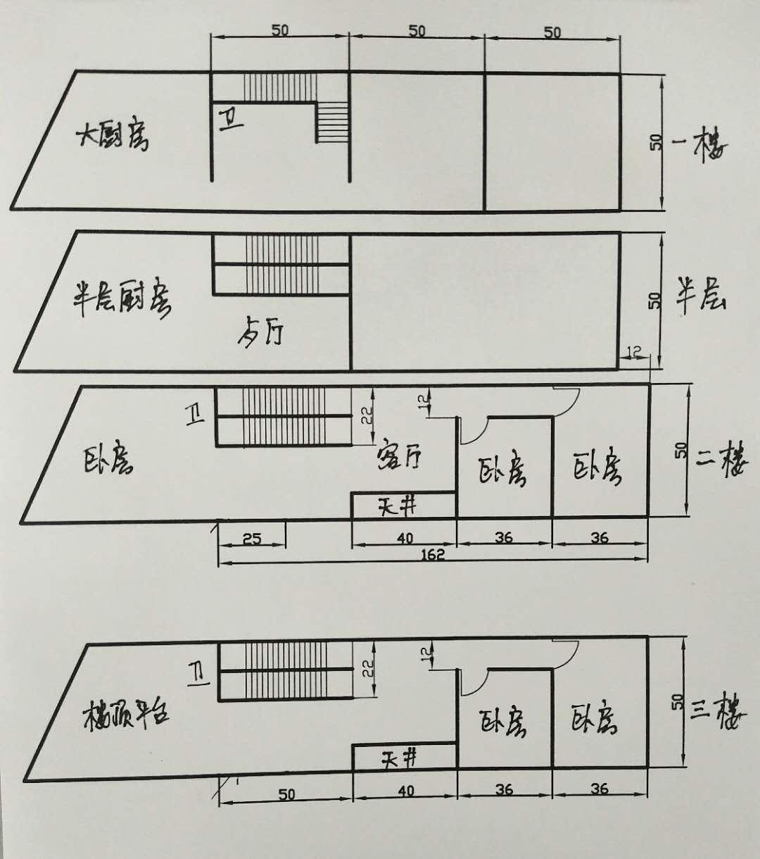 房屋设计:长20米宽5米房子设计图图片