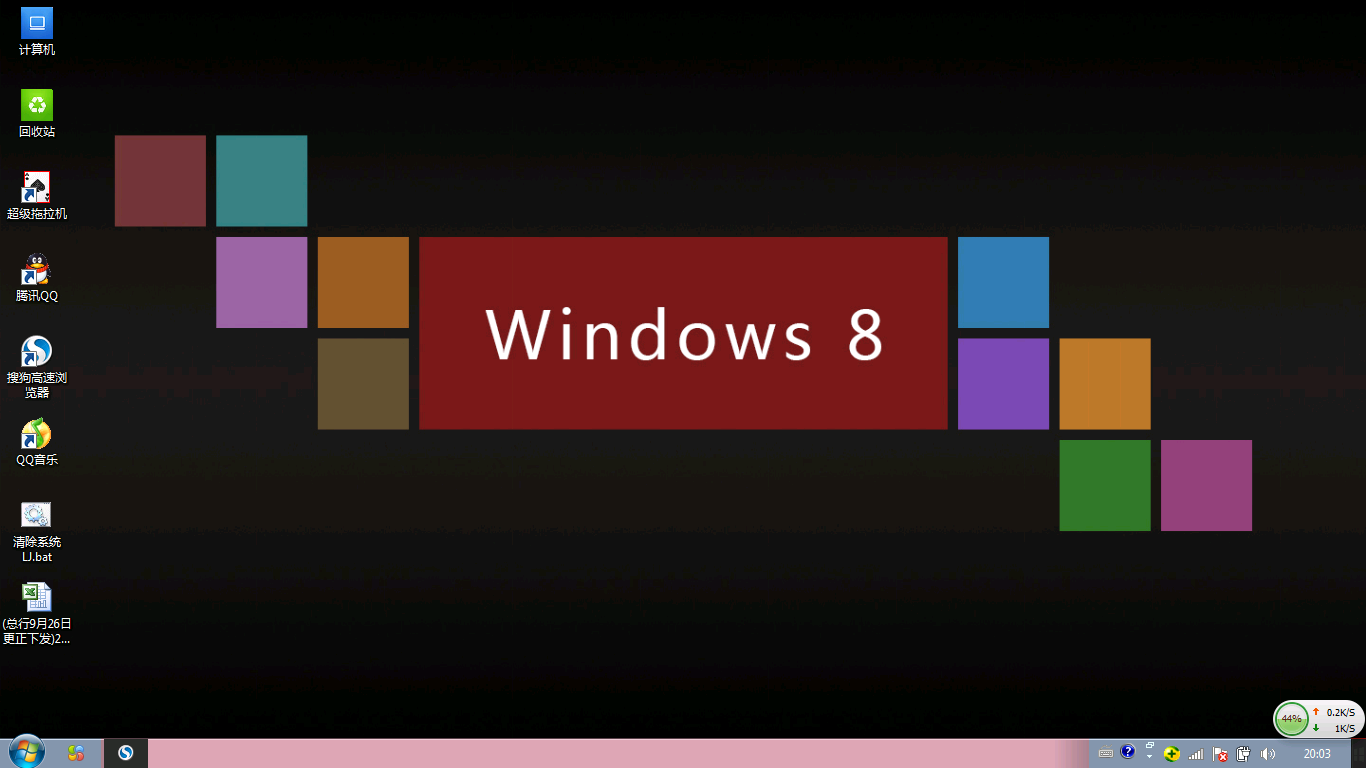 WWW_W854_COM_那是现在w7主题啊? 微软网现在只能下载w8体验版8.1 中文2.