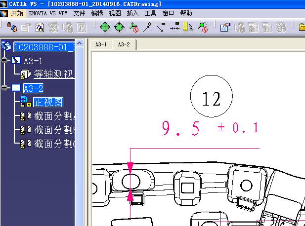 CATIA公差转化为PDF时数字部分的图纸符号看ug转图cad图纸图片