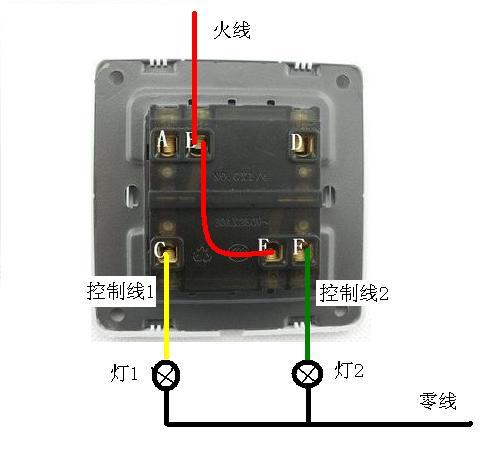 一个双联双控开关怎么控制两个灯