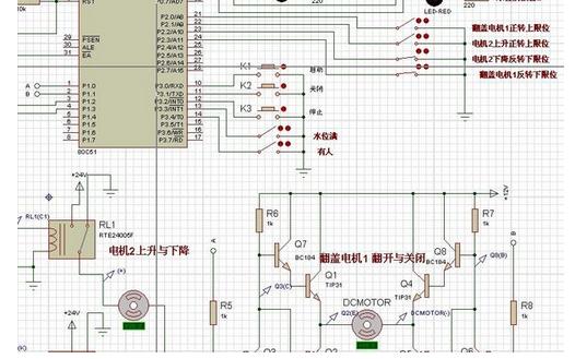 a/d转换器等电路)集成到一块硅片上构成的一个小而完善的微型计算机
