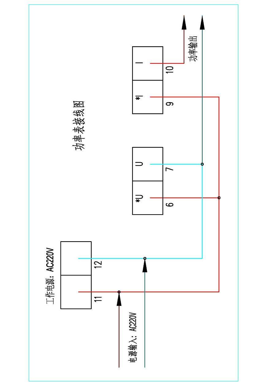 功率表_功率表接线图