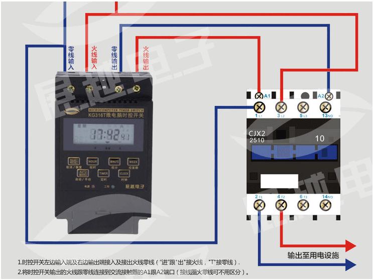 德力西cjx2s-1810和kg316t接线图