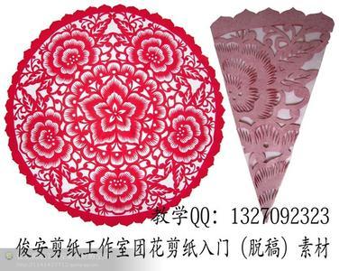 剪纸图案画法 四瓣花 五瓣花 折纸后在上面画图案减的
