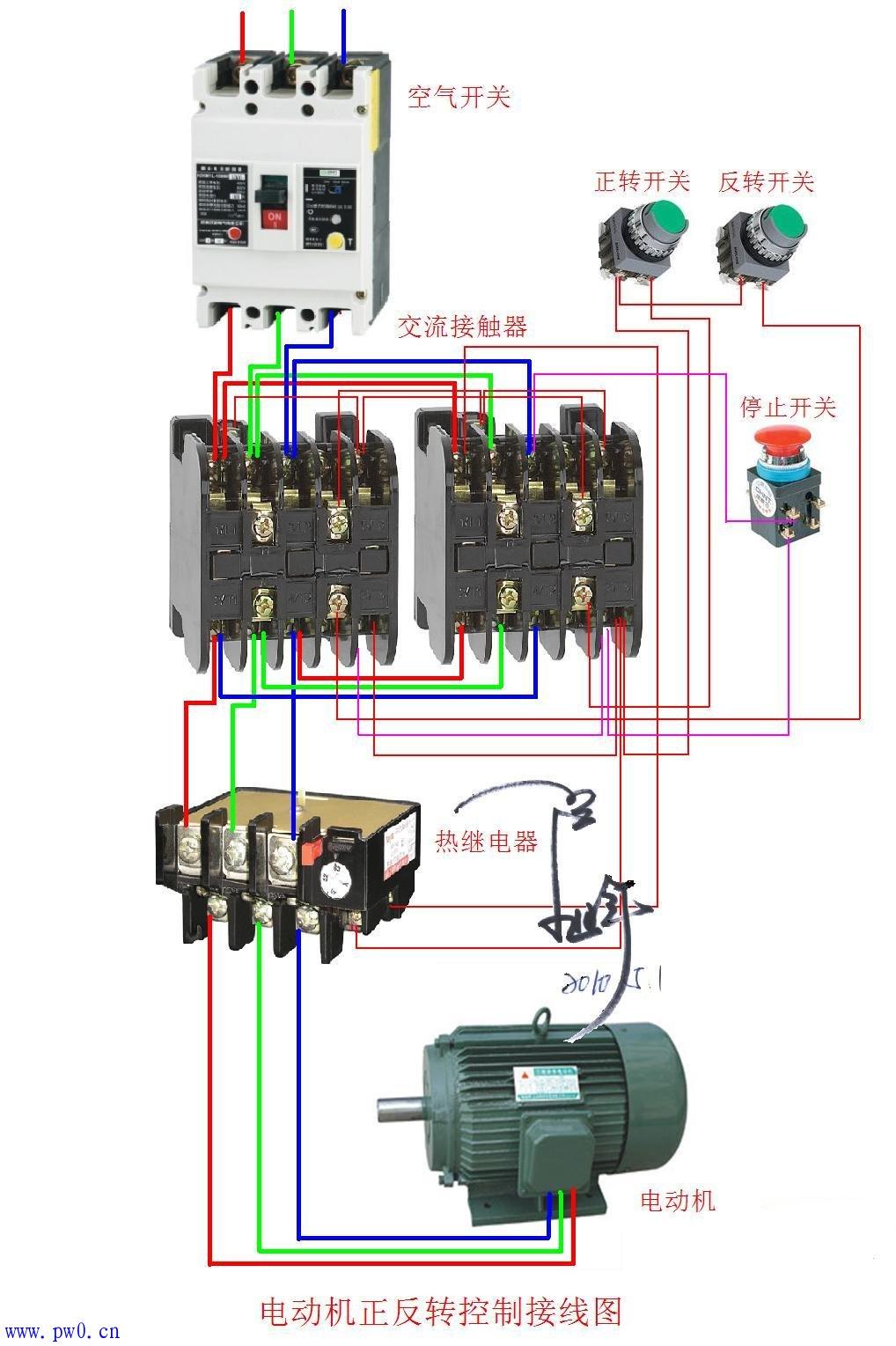 三相电动机正反转接触器互锁实物接线图 1 已赞过 已踩过  评论 分享