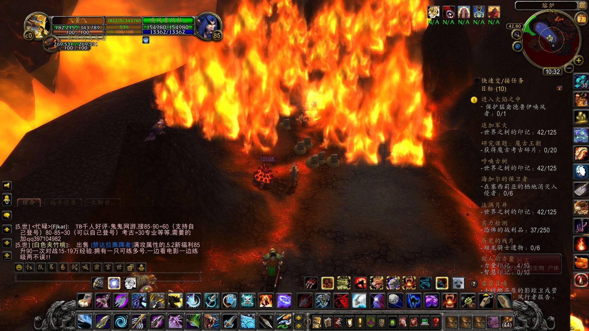 wow火焰之地进入火焰之中任务唤风者不能驱散火焰.