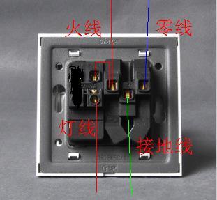 深思带开关五孔插座接线方法