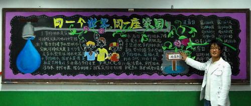 幼儿园环境创设图片勤俭节约