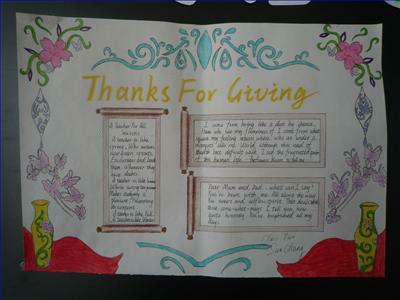 以感恩为主题的手抄报应该怎么做?