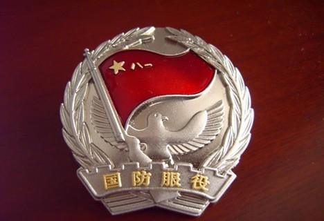 武警国防服役章_班长或者相当于班长职务,佩戴级别资历章,仅佩戴国防服役章.