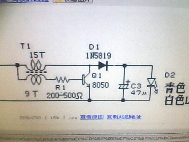 求最小的电鱼机电路图,50w-100w的
