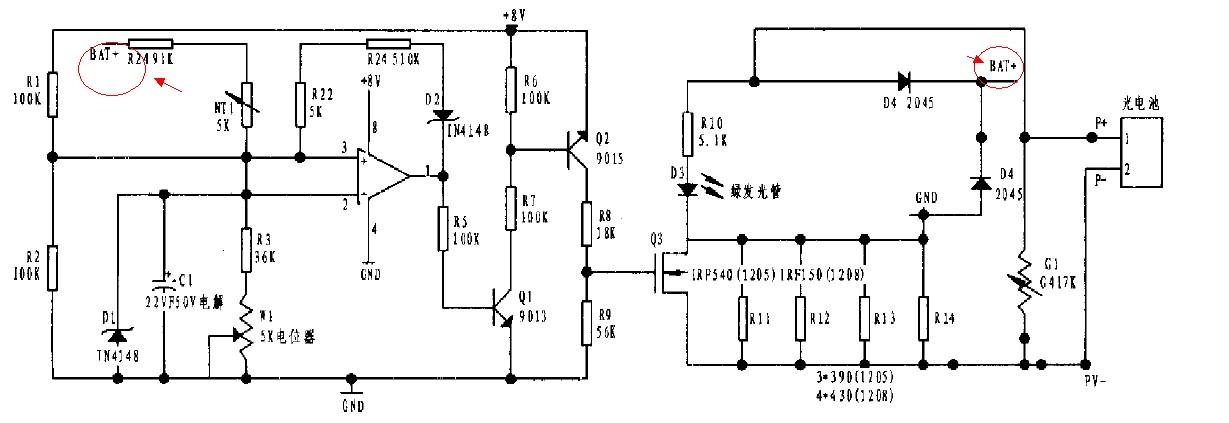 太阳能控制器电路图小问题