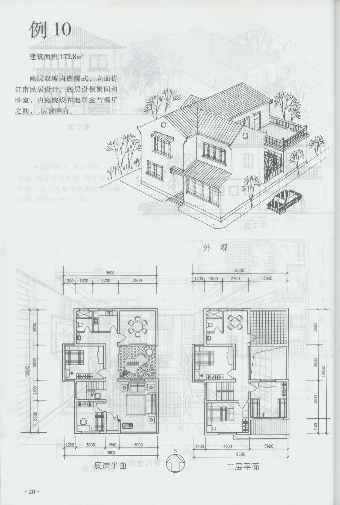 100分求农村两层楼住房设计图