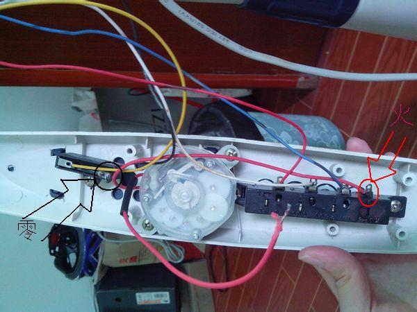 电风扇怎么接线