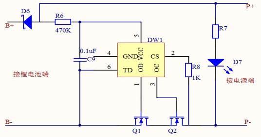 基于dw01保护电路这一块有一个二极管和一个电阻没标型号,还有两个
