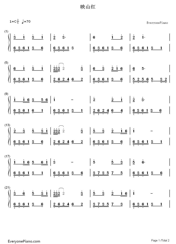 映山红带有伴奏的简谱,越简单越好