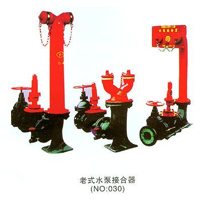 消防水泵接合器的介绍图片