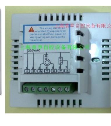 ys803数字温控器接线图新买的中央空调开关带遥控的不
