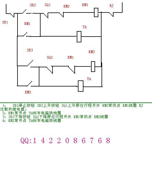 交流电机 工程用的卷扬机电路图图片