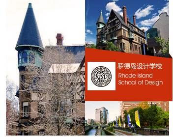 美国设计艺术中心学院的学校影响
