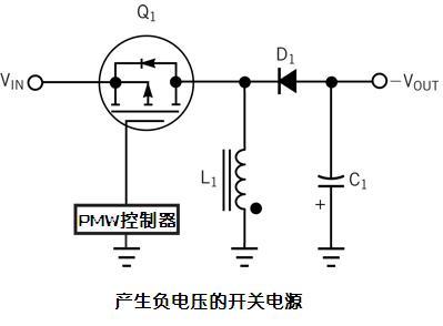 有没有办法可以产生一种负电压电路,并且电流可以达到