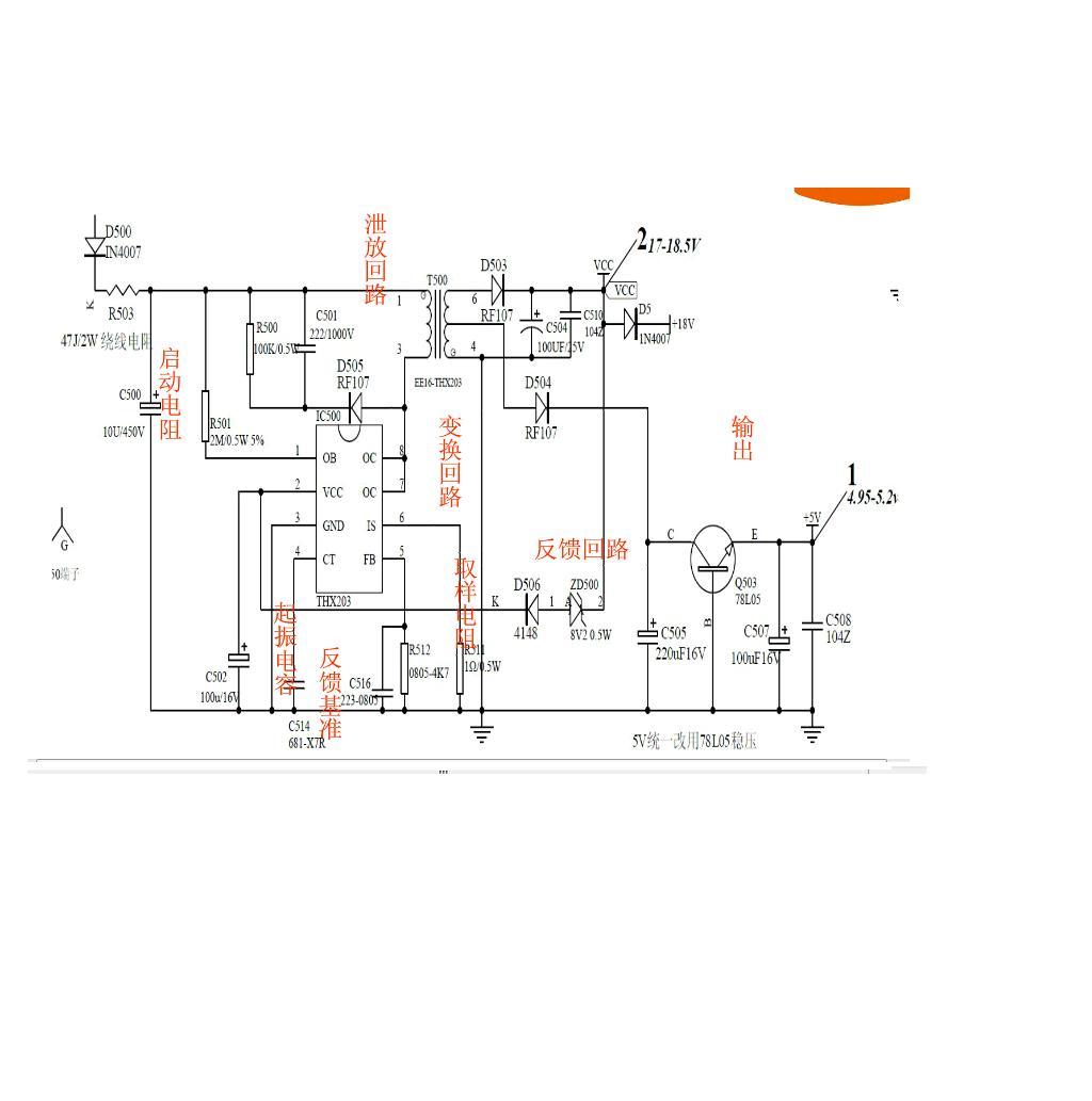 求九阳电磁炉jyc-21cs16a电路图问act30bht是电源控制