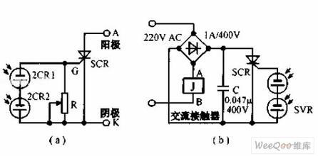 光控开关电路原理图