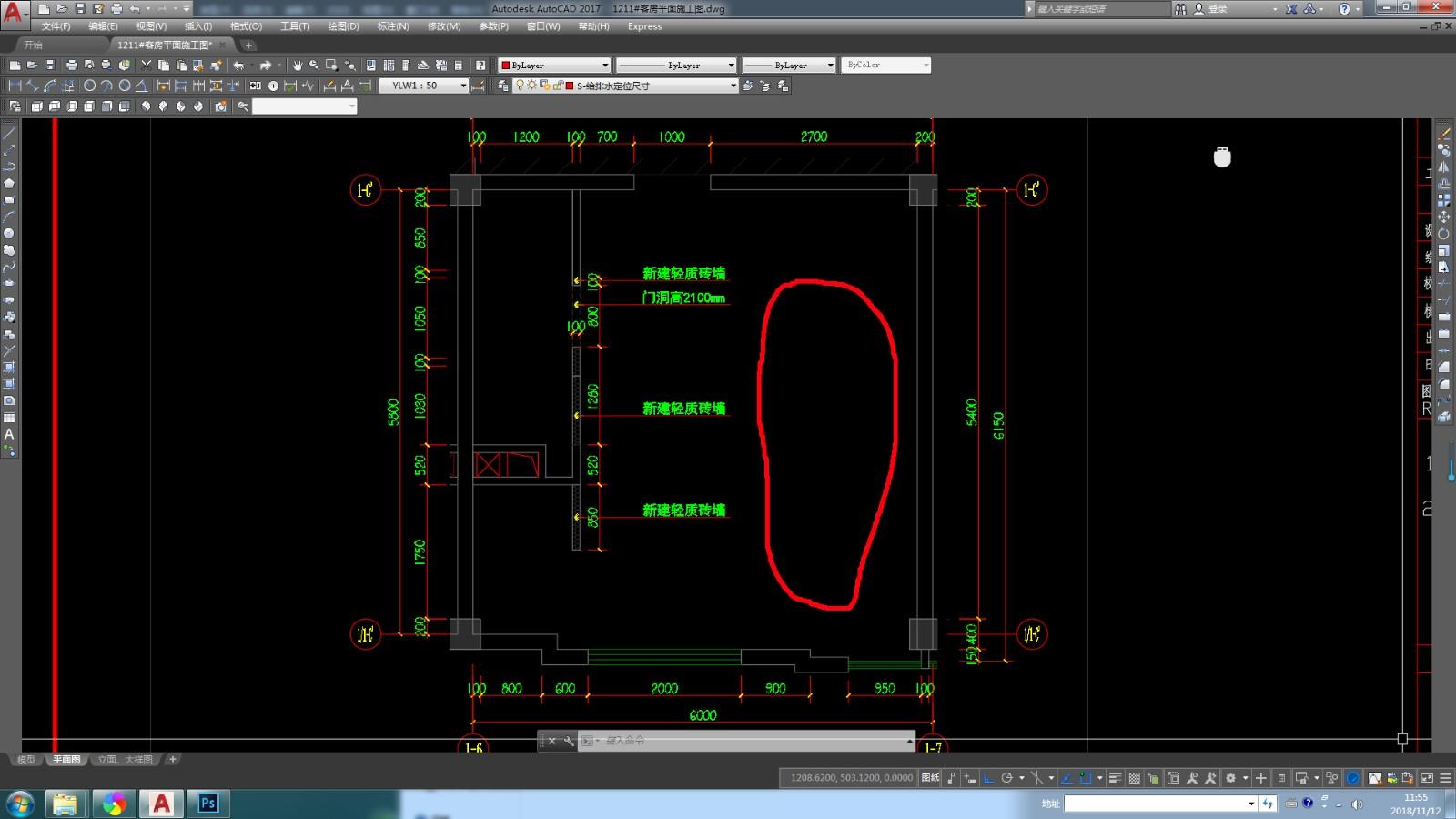 CAD没用的图形解决打印的时候出现,线条cad归z零轴多余图片