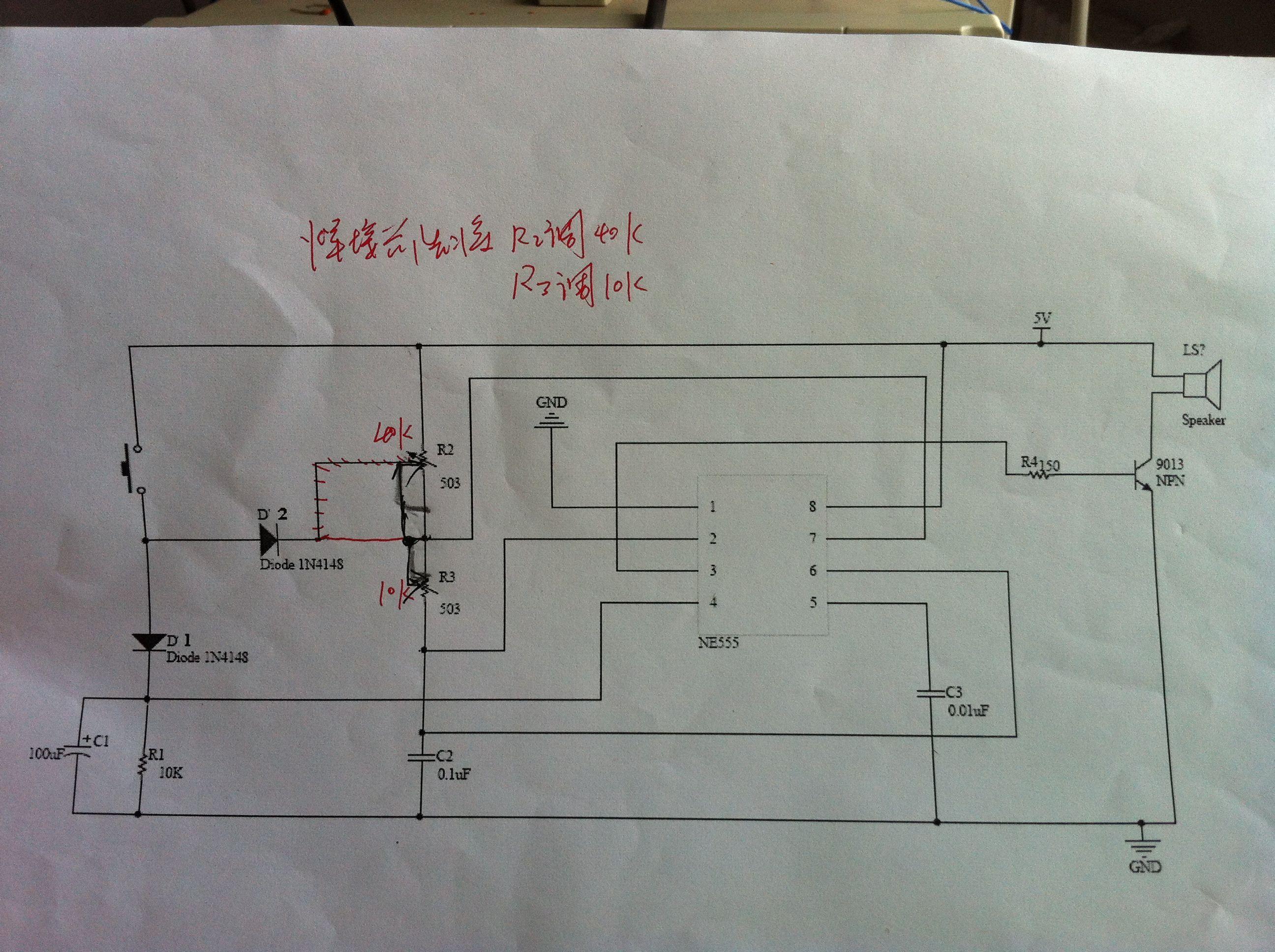 保证焊接的门铃能响就可以,电工电子实习pcb图纸也行, ne555单音门铃