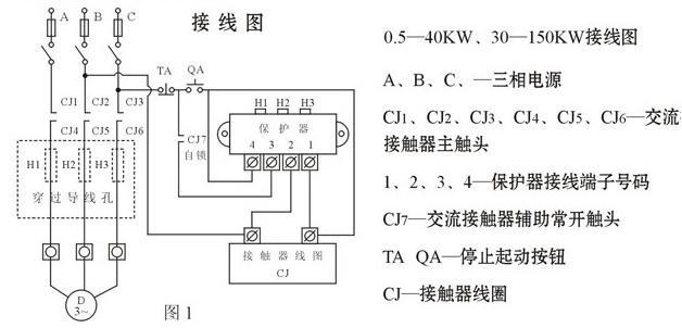 正泰jd一5与正泰cjx2一65接线图.控制电源380