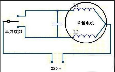 单相单电容电机正反转接线图