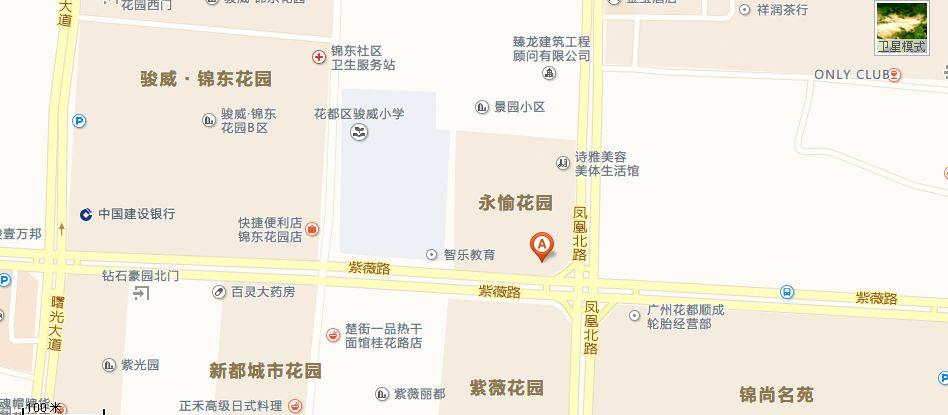 广州市花都区华夏银行在什么地方