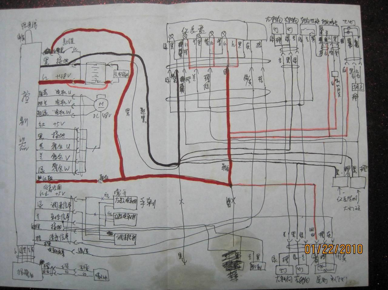 求易懂的电动车电路图