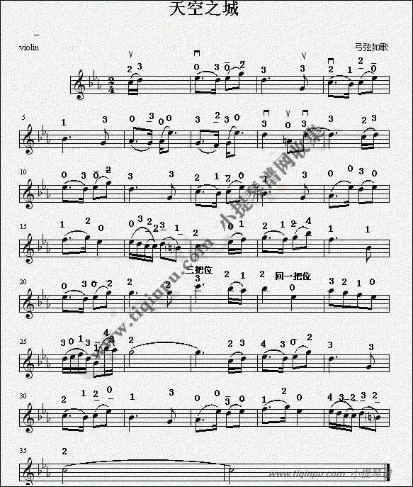 求小提琴 天空之城的谱子,要带有详尽指法的哦. 397687761@163.