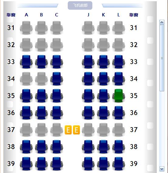 东方航空空客319(中) 航班mu2371 帮忙在飞机上选座位图片