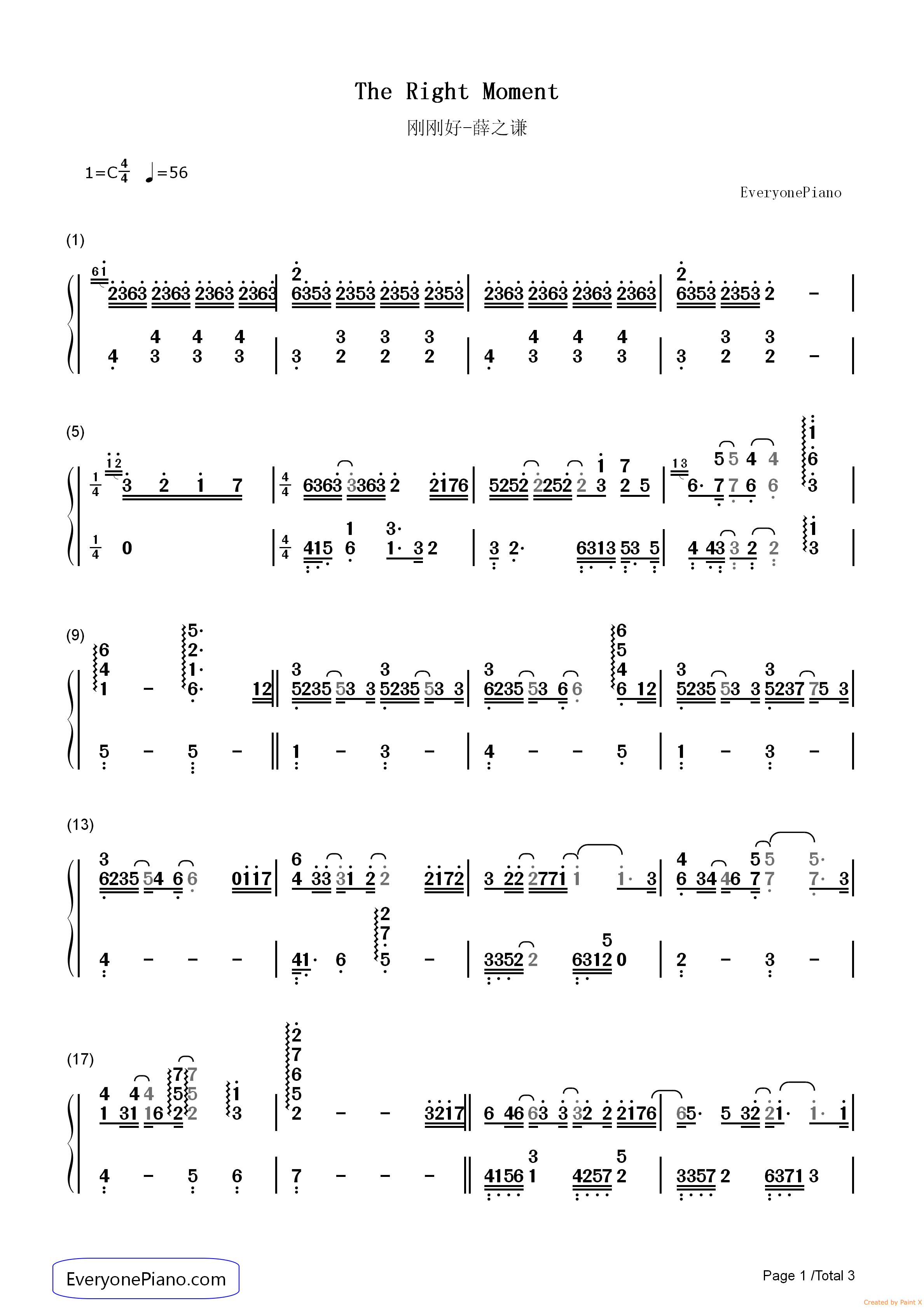 要薛之谦的刚刚好数字的钢琴简谱.图片