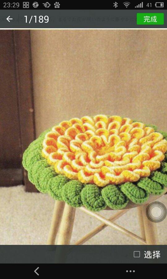 毛线编织圆坐垫图解