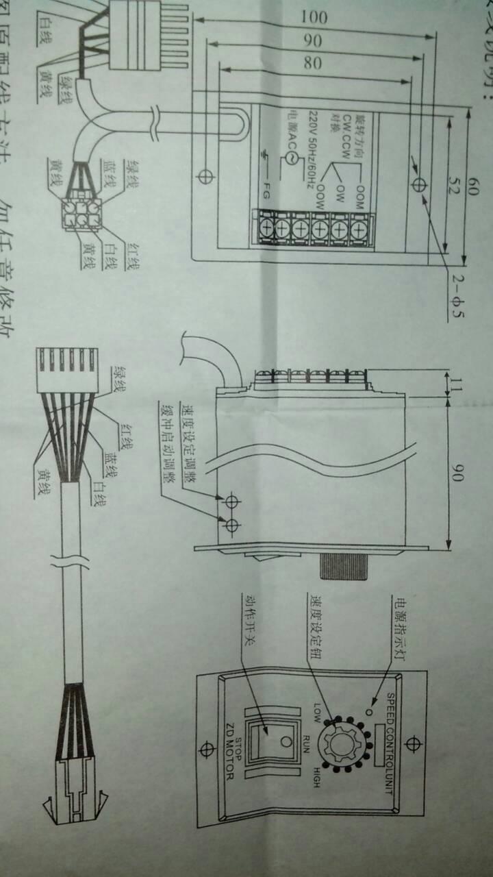 和图中所示电子调速器和一个旋钮开关组成一个正反转电路,该怎样接线?