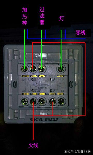 三位单控开关线路图怎么接线求解啊 本人小白.