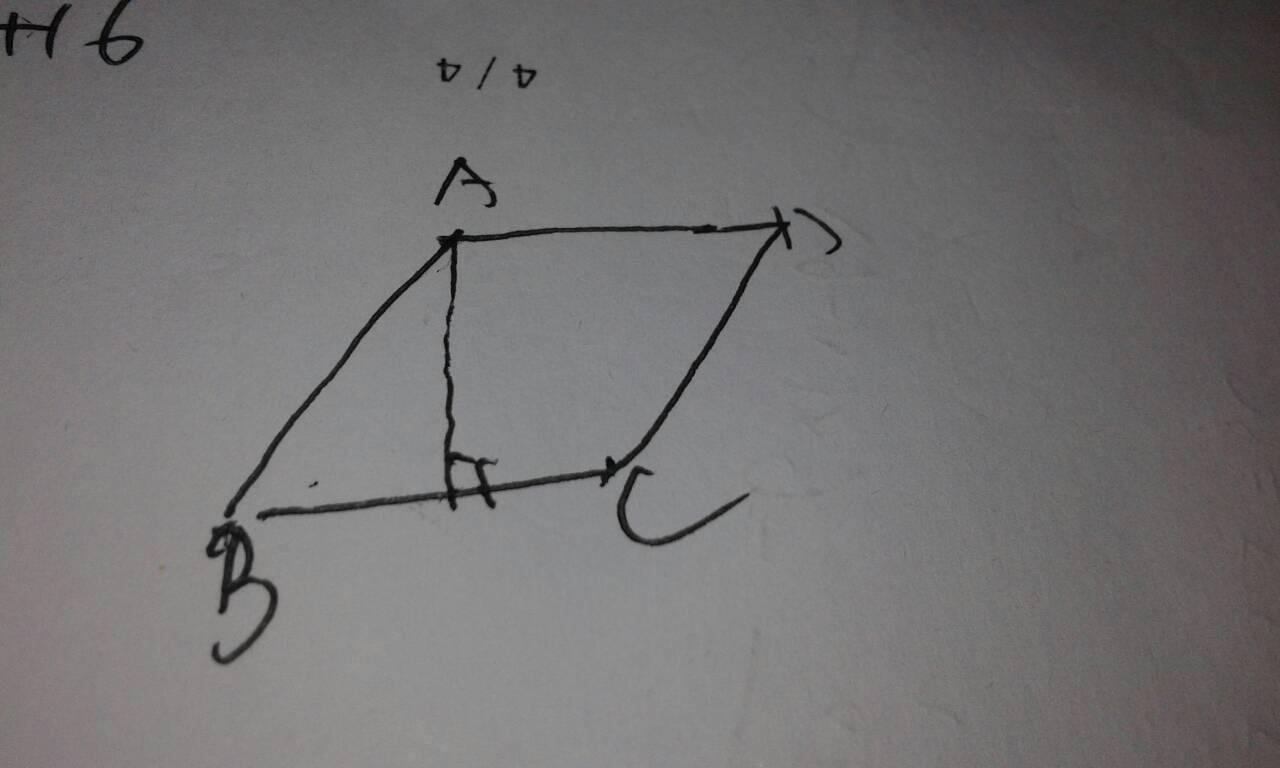 画垂线.图片