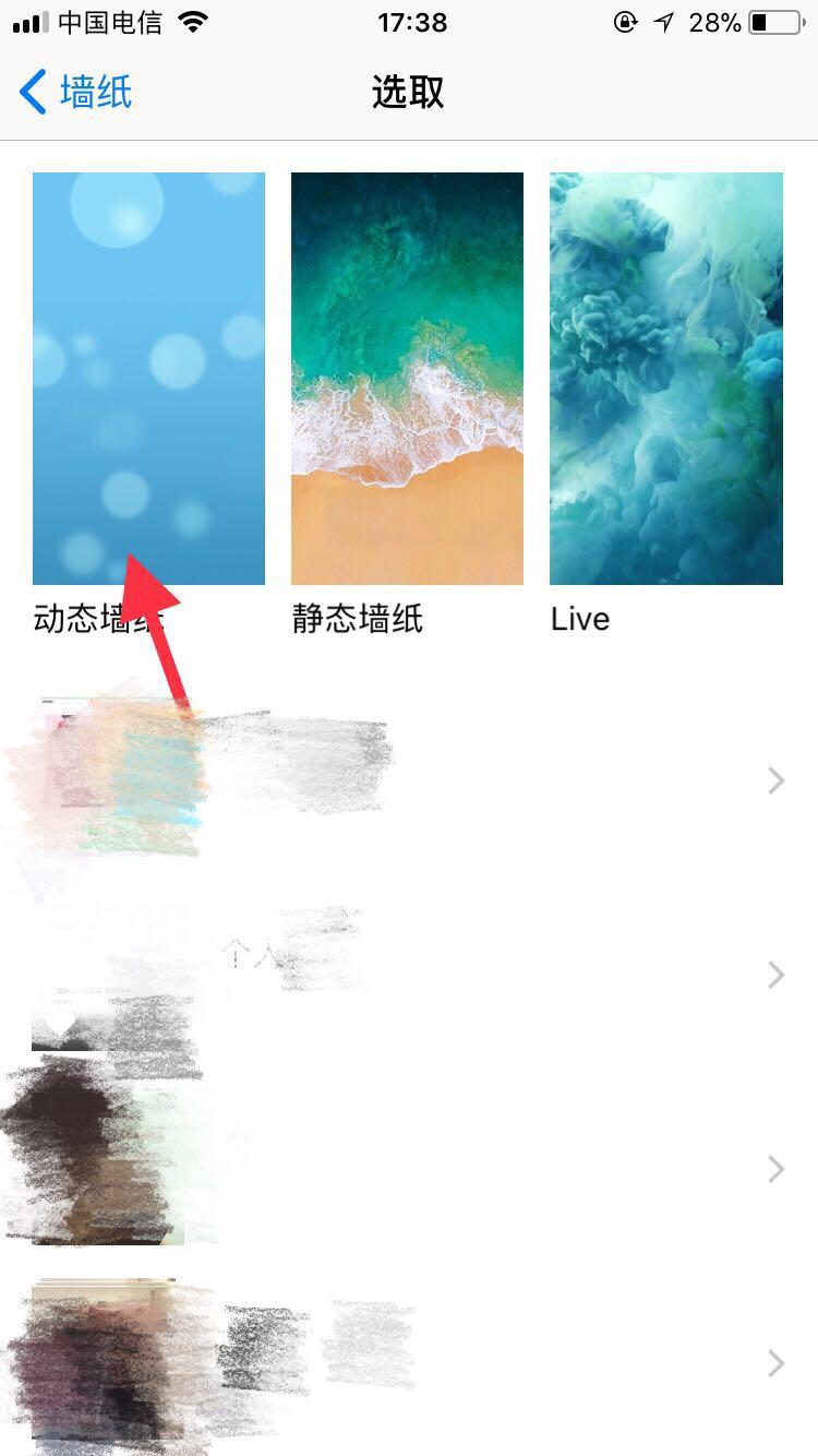 苹果6sp怎么设置动态壁纸,就是手机自带的鱼的那个,我