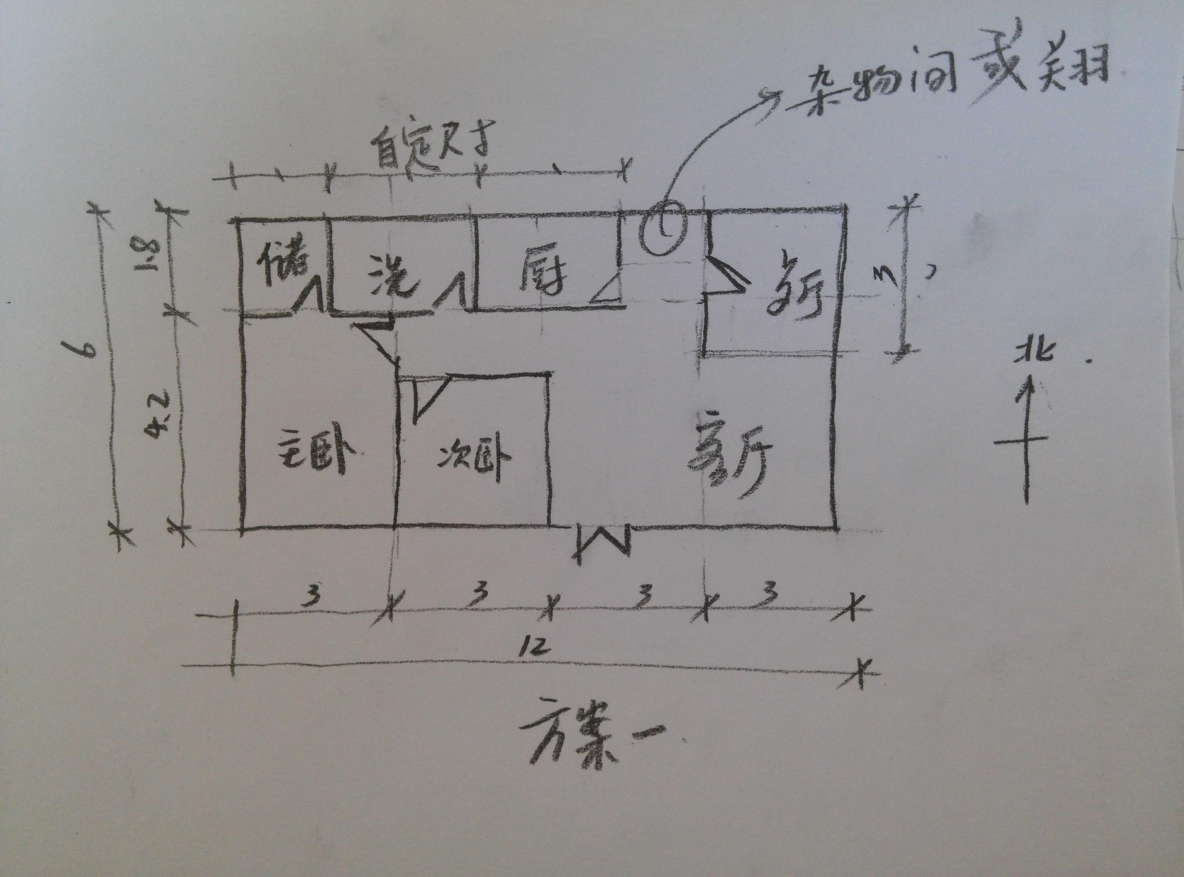 求长12米宽6米农村平房室内建筑六合无绝对车削加工轴程序六合无绝对片