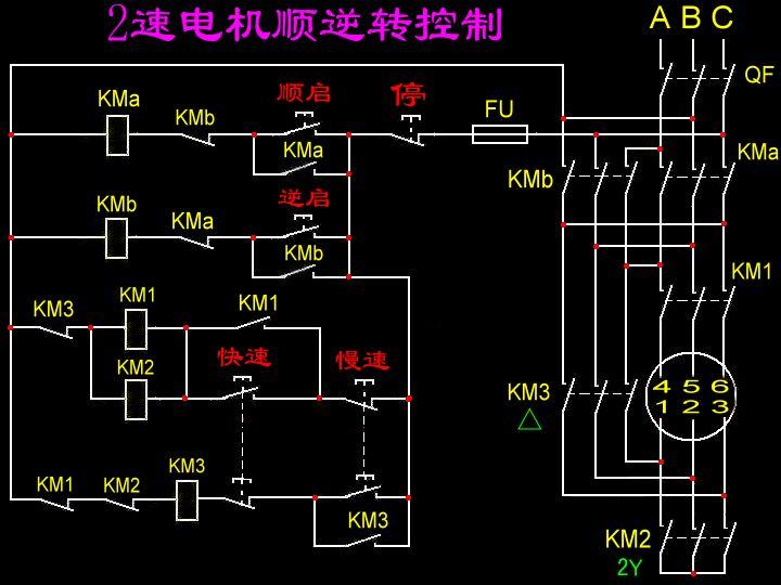 求助, 三相异步电动机正反转加双速电机的控制电路图.