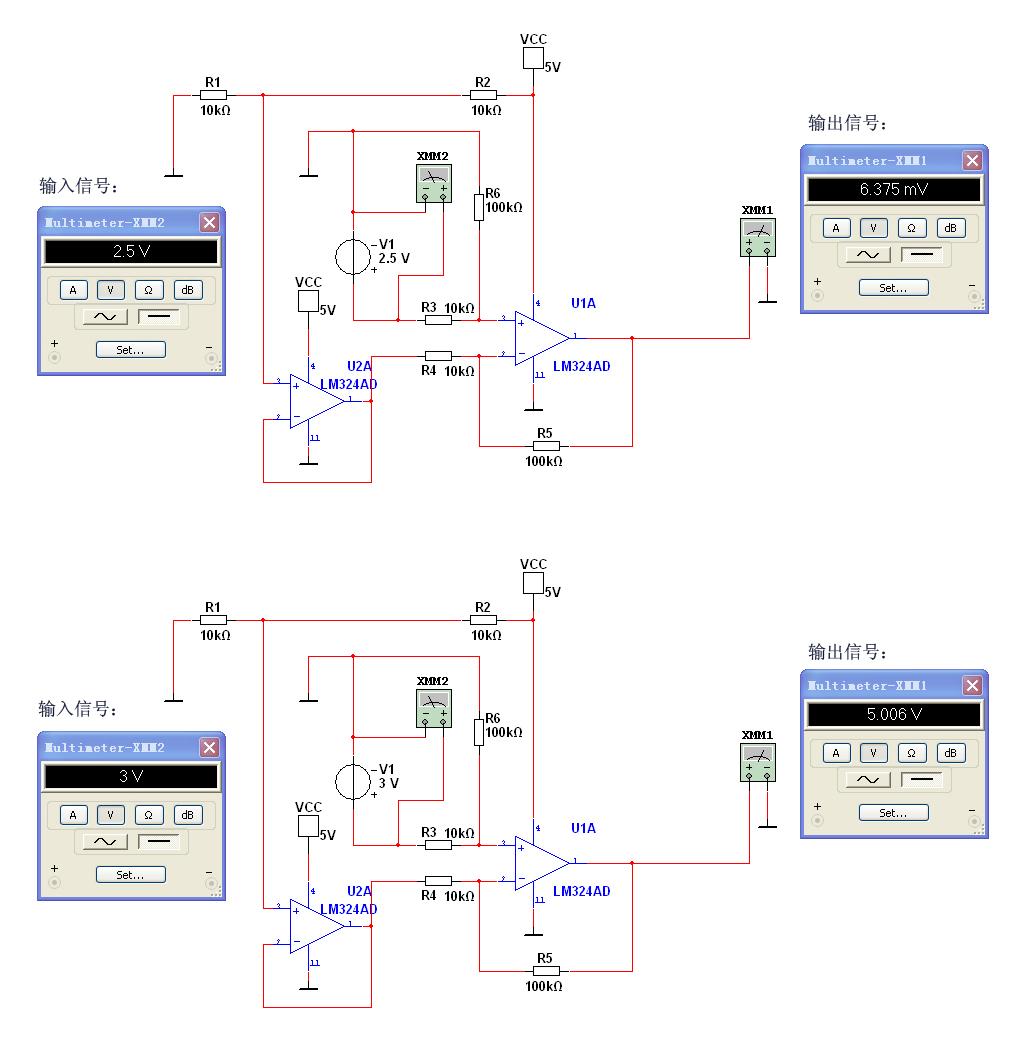求由运放lm324构成的加减运算电路,使输入电压范围2.